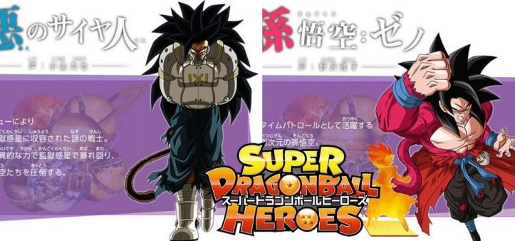 Evil Sayajin, Goku SSJ4, Sinope e Detalhes de Super Dragon Ball Heroes