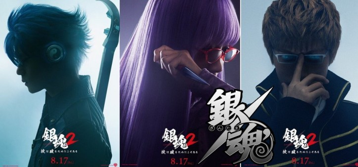 Gintama Movie 2 - New Characters Posters