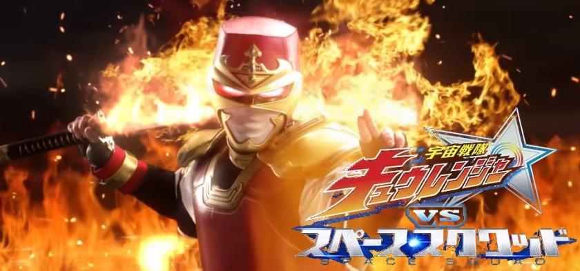 Jiraya no Teaser 4 de Kyuranger Vs. Space Squad