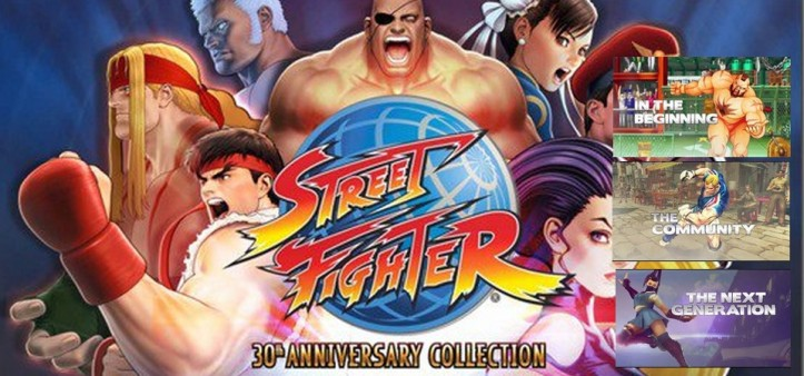 Street Fighter 30th Anniversary Collection - Documentário