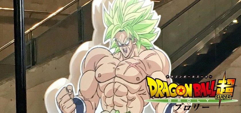 Dragon Ball Super - Broly - Revelado o visual do Broly no filme