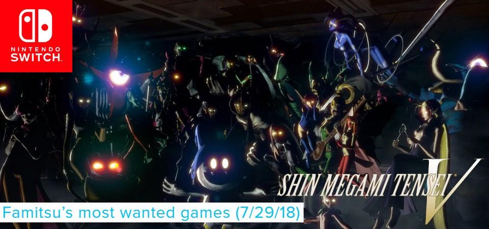 FAMITSU - Most Wanted Games (07 29 18) Shin Megami Tensei V com hype!