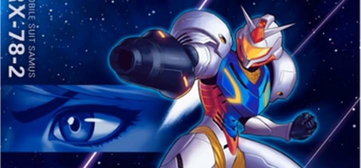 Gundam X Metroid Fan Art