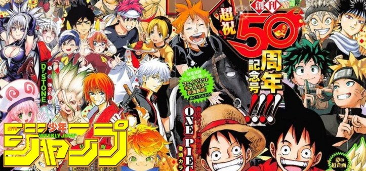 Mangakas atuais fazem homenagem aos clássicos - Weekly Shonen Jump #33 cover