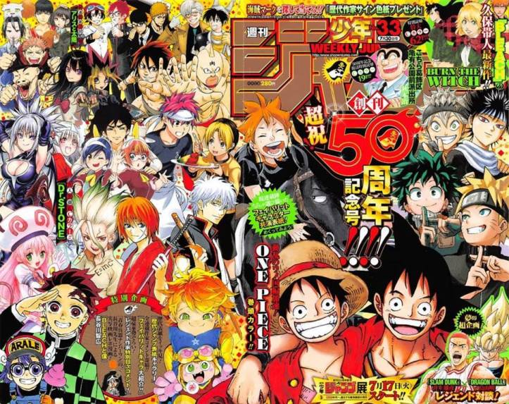 Weekly Shonen Jump #33 Cover