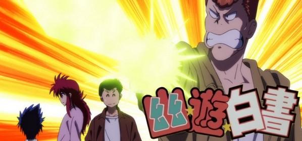 Yu Yu Hakusho - Novo OVA ganha primeiras imagens