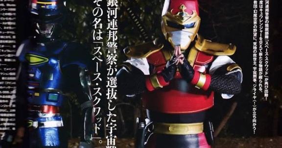 Uchuu Sentai Kyuranger Vs. Space Squad - Jiraya