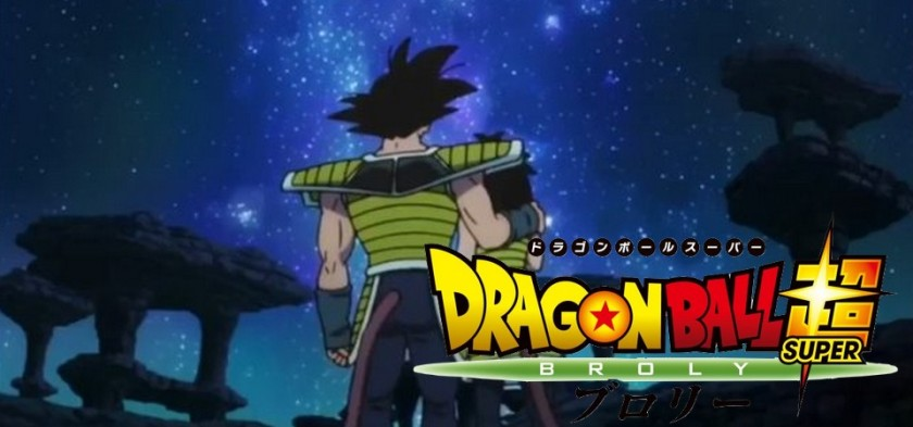 Dragon Ball Super - Broly - Trailer #2