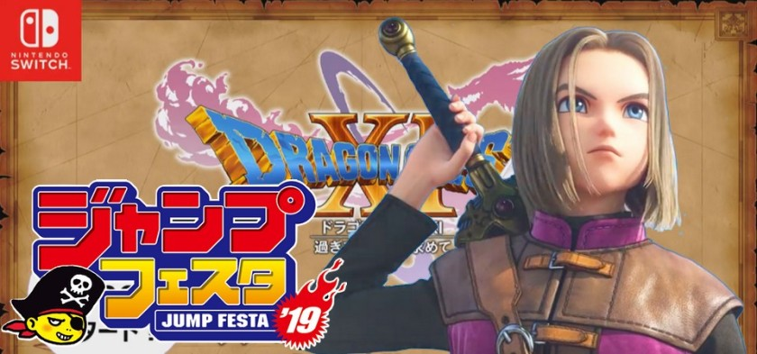 Dragon Quest XI S de Nintendo Switch ganha primeiro gameplay durante Anime Jump Festa 2019