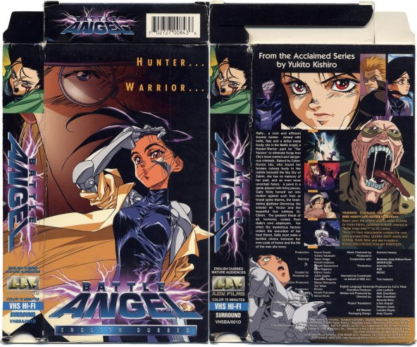 Gunnm - Battle Angel Alita (1993) - OVA