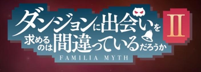 Danmachi - Season 2 Official Logo