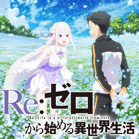 Re Zero Kara Hajimeru Isekai Seikatsu - Memory Snow - Preview do OVA #1