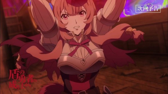 The Rising of Shield Hero - Preview do Episódio 11 - Raphtalia