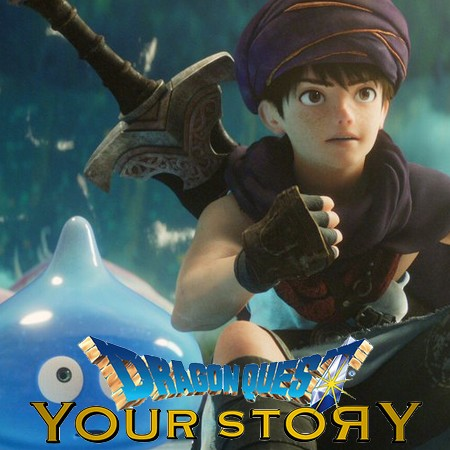 Dragon Quest Your Story - Trailer Oficial