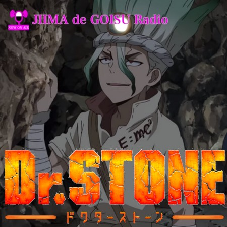 Dr. Stone - Preview do Episódio 22