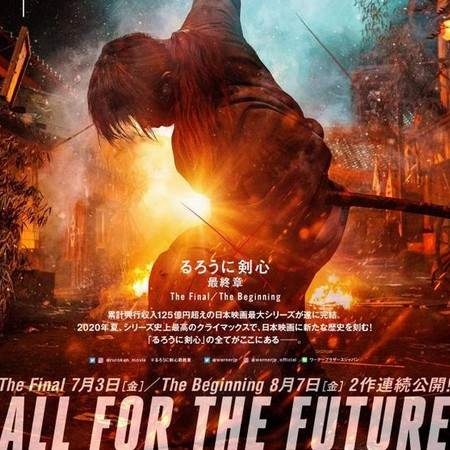 Rurouni Kenshin Saishusho – The Final The Beginning - All For the Future - Novo Poster do Filme