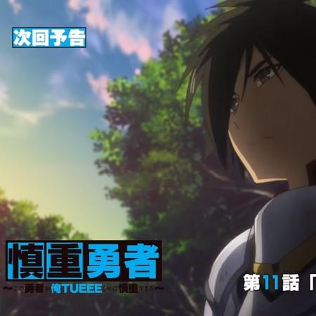 Shinchou Yuusha - Preview do Episódio 11