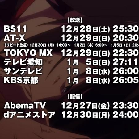 Shinchou Yuusha - Preview do Episódio 12 Versão 2