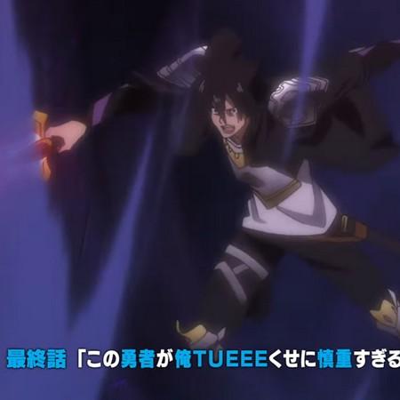 Shinchou Yuusha - Preview do Episódio 12