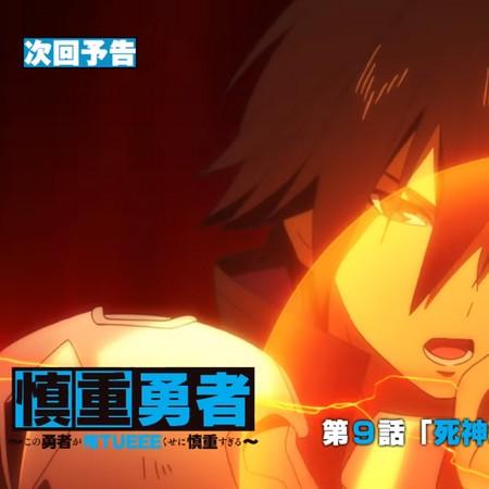 Shinchou Yuusha - Preview do Episódio 9