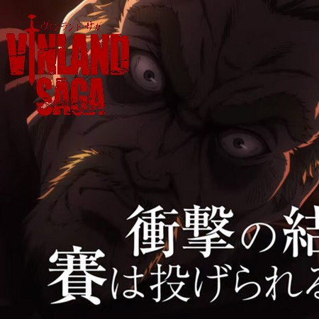 Vinland Saga - Preview do Episódio 24 - Season Finale