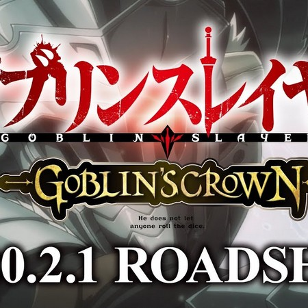 Goblin Slayer Goblin´s Crown - Trailer #4 do OVA