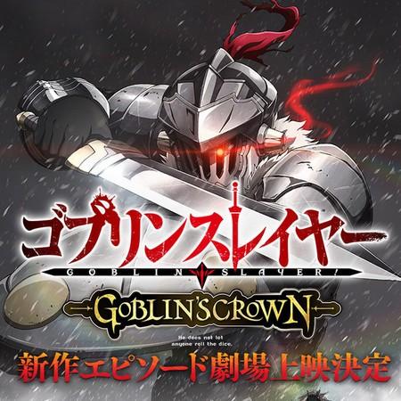Maiores Hypes de 2020 - Goblin Slayer Goblin´s Crown
