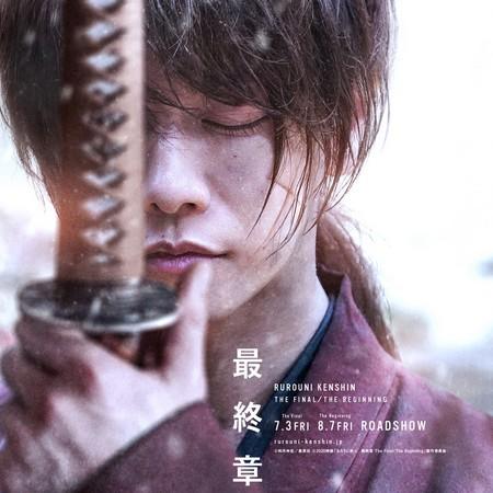 Maiores Hypes de 2020 - Rurouni Kenshin Saishusho The Final The Beginning