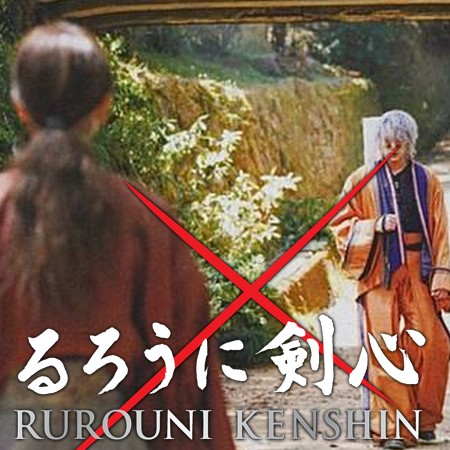 Rurouni Kenshin Saishusho – The Final The Beginning - Teaser Trailer do Filme
