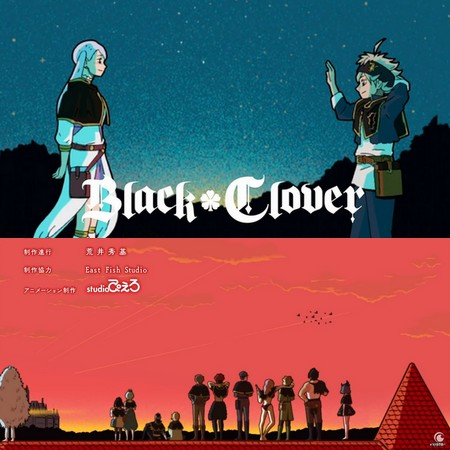 Black Clover - Answer by Kaf - Ending 11 do anime
