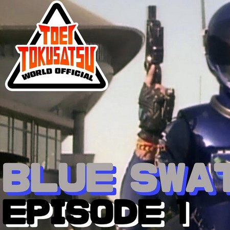 Blue Swat (1994) - Legendado