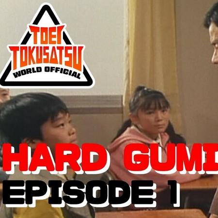 Hard Gumi (1987) - Legendado