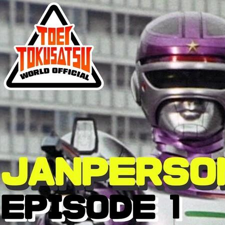 Janperson (1994) - Legendado