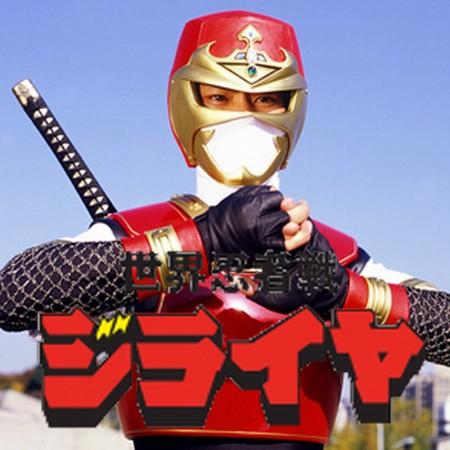 Jiraiya, O Incrível Ninja (1988)