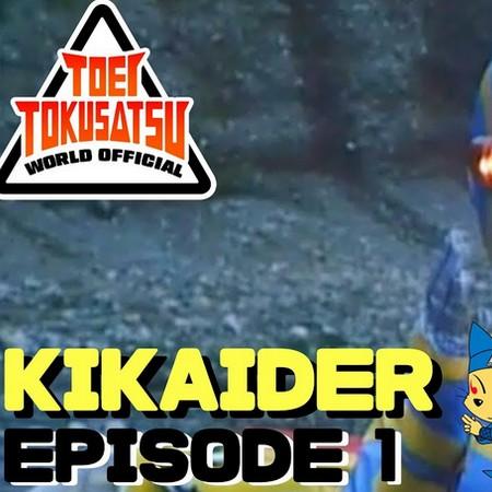 Kikaider (1973) - Legendado