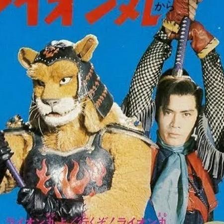 Lion Man (1973) - Dublado