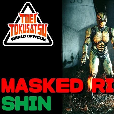 Masked Rider Shin (1992) - Legendado
