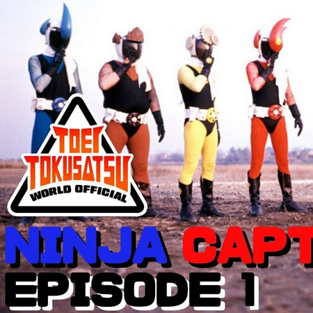 Ninja Captor (1976) - Legendado