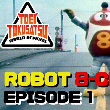 Robot 8-chan (1981) - Legendado
