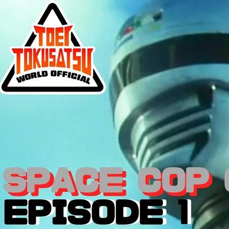 Space Cop Gavan (1982) - Legendado