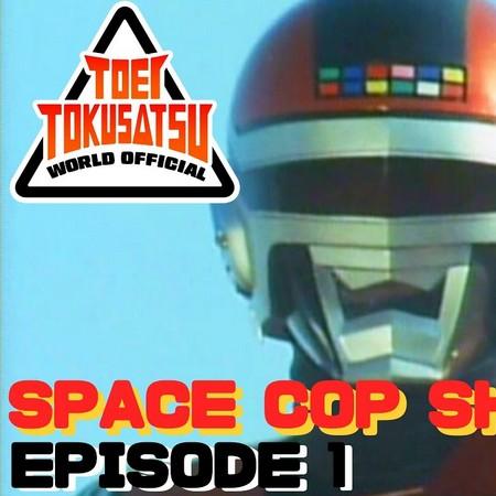 Space Cop Sharivan (1983) - Legendado