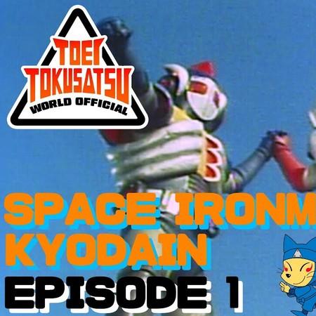 Space Iroman Kyodain (1976) - Legendado