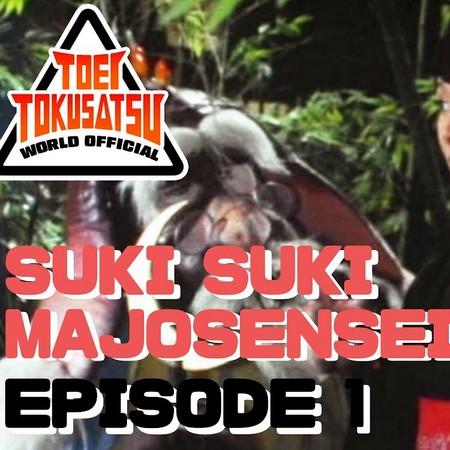 Suki Suki Majou Sensei (1971) - Legendado