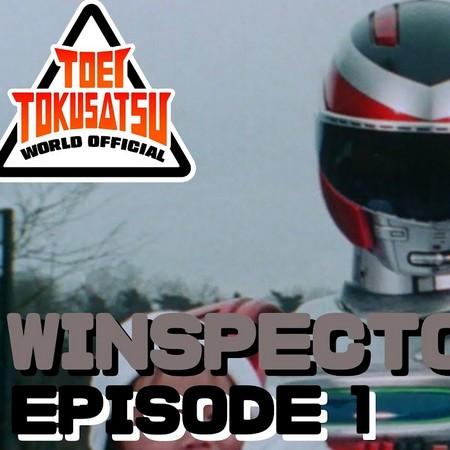Winspector (1991) - Legendado