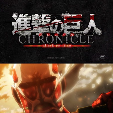 Attack on Titan - Chronicle - Trailer Oficial do Filme