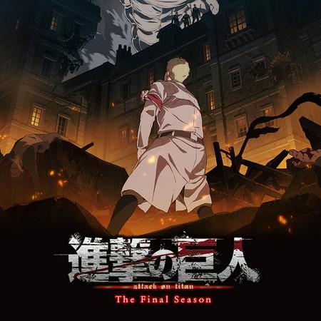 Shingeki no Kyojin - Trailer Oficial da Season 4