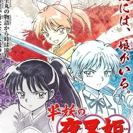 Yashahime - Princess Half-Demon - Anunciada a continuação de Inuyasha