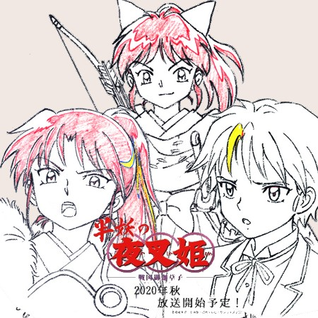 Yashahime - Princess Half-Demon - Revelados detalhes sobre Moroha, Setsuna e Towa