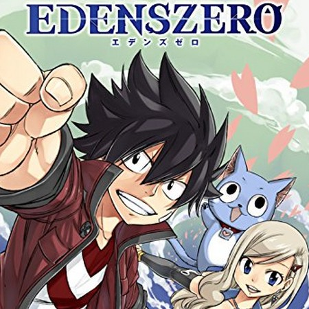 Edens Zero - Anunciada adaptação em anime