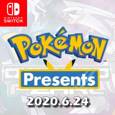 Pokemon Presents 24 06 2020 - Anunciado novo evento digital